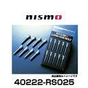 NISMO ニスモ 40222-RS025 ロングハブボルト 13.0/60×10本セット