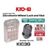 KYO-EI ���� KIC3G ���å�������ǥ塼��졼������å��ʥåȥ��å� ���� M12��P1.25 19HEX 20����