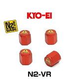 KYO-EI ���� N2-VR ���ǥ����ѥХ�֥���å� ��åɡʥ����Х�֥���åס�4�ĥ��å�