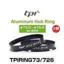 TPI TPIRING73/726 テーパープロ ハブリング...
