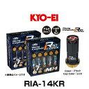 KYO-EI 協永産業 RIA-14KR R40 M14 アイコニックス(ロック&ナットセット) アルミキ