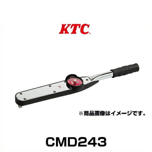 KTC CMD243 ダイヤル型トルクレンチ おもい
