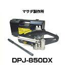 MASADA マサダ DPJ-850DX シザース油圧パンタグラフジャッキ