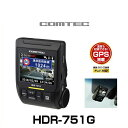 COMTEC コムテック HDR-751G 2.4インチフル...