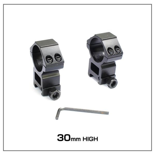 ライラクス製30mm Mount ringハイ(マウントリング)2個セット