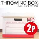 収納ボックス,クラフトボックス,段ボール,箱,ダンボール,フタ付き,書類収納