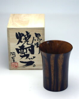 Unit staff using luxury materials of Diospyros shochu Cup