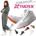 【送料無料】安全靴 メンズ レディース ミドルカット TUL...