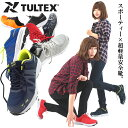 \ポイント10倍/ 安全靴 スニーカー 軽量 TULTEX(...