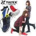 安全靴 TULTEX(タルテックス) 軽量 おしゃれ ローカ...