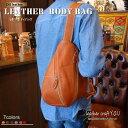 Bag-body011-1