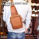 Bag-body012-1