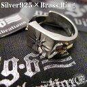 Ring-go103-1