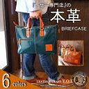 Bag-brf001-1a