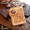 二つ折り財布 バイカーズウォレット ショートウォレット 革財布 ウォレット レザーウォレット|カービ