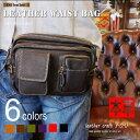 Bag-west006-1