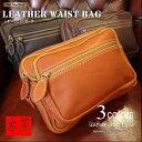 Bag-west011-1