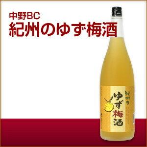紀州のゆず梅酒 1.8L 【リキュール】【中野BC】【和歌山県】