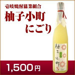 柚子小町 にごり 500ml 壱岐焼酎協業組合の商品画像