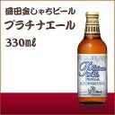 プラチナエール 330ml 盛田金しゃちビール 名古屋文化が...