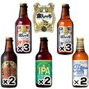 金しゃちビール飲み比べセット12本クラフトビール地ビール詰め合わせギフトセット飲み比べビールギフト名古屋お土産犬山バレンタイン