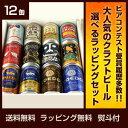 地ビール ラッピング・ ヤッホー コエドビール