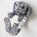 銀工房AramaRoots(アラマルーツ)犬リング ミニチュアダックスフント シルバー レディース