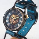KINO(キノ) 手作り腕時計 チェンジワールド SUN&M...