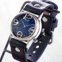 """渡辺工房 手作り腕時計 メンズシルバー """"On Time-S"""" ブルー文字盤 [NW-214BSV-BL] 時計作家・渡辺正明さんのハンド…"""