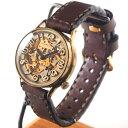 渡辺工房 手作り腕時計 自動巻き 裏スケルトン ジャンボブラス 手縫いベルト [NW-BAM025-T] 時計作家 渡辺正明 ハンドメイドウォッチ 手作り時計 ハンドメイド腕時計 真鍮 アナログ レトロ アンティーク調 日本製 刻印・名入れ無料