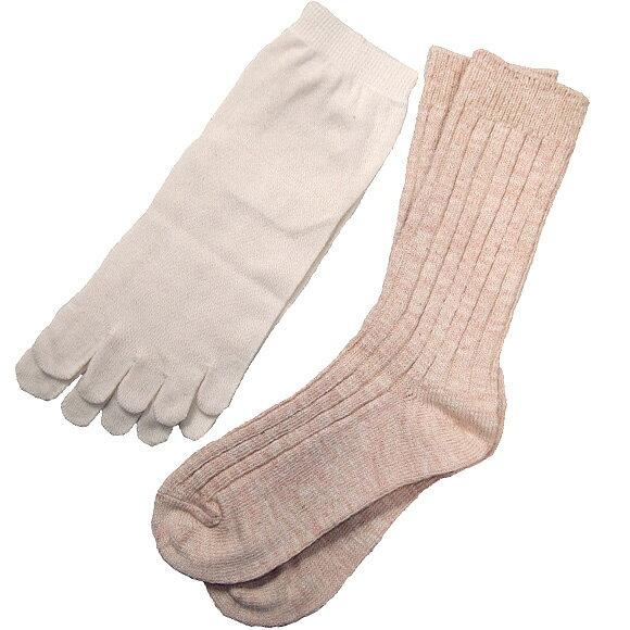 【2色から選べます!】ORGANIC GARDEN(オーガニックガーデン) 重ね履きソックス ベンガラ染め 5本指&スラブ 2足組み [NS8181] 靴下の街・奈良県広陵町 ヤマヤさんのオーガニックコットンの靴下・ソックスブランド 肌に優しい 日本製 国産