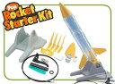ペットボトルロケット 発射台付 夏休み 工作キット / ポップロケットスターターキット 小学生 小学校 低学年 高学年