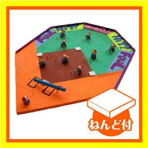 エキサイティングベースボール【手作りキット】
