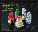 ペットボトルライト ランプ工作 / 夏休み 工作キッ...