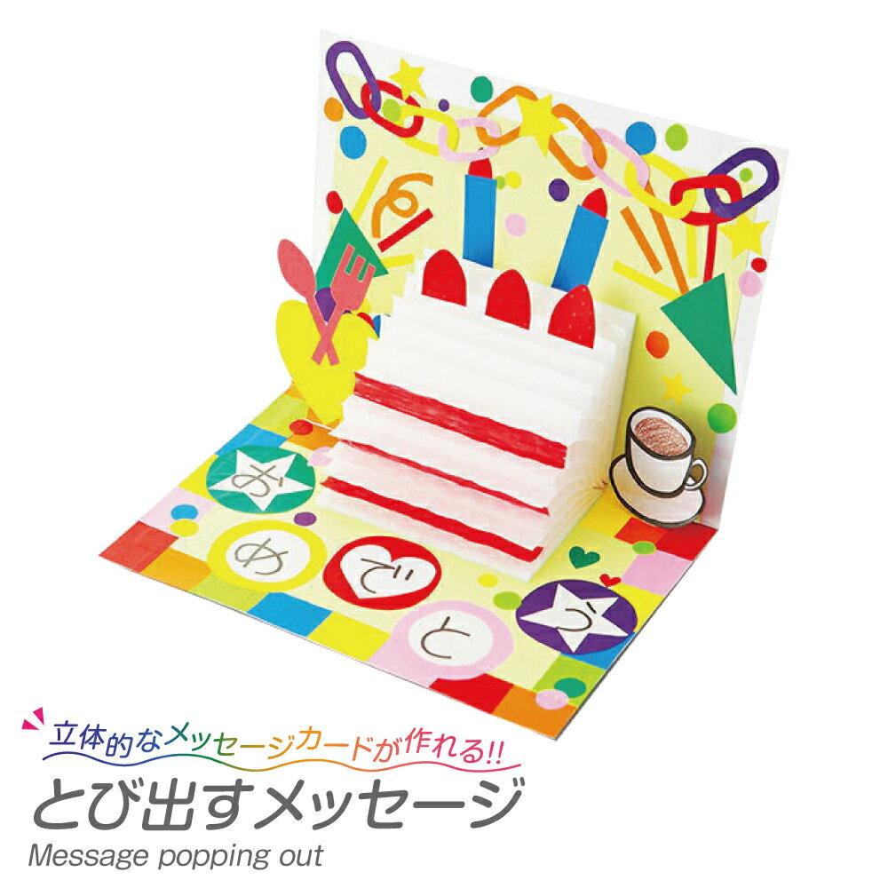 Elementary Summer School Crafts : 紙工作 小学生 : 小学生