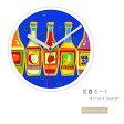絵画ボード 時計 手作りキット (小) / 夏休み 工作キット 自由工作 自由研究 手作り 工作 低学年 高学年 小学校