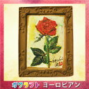 【新商品】ガクラフト A6ヨーロピアン(クラフト 画材 額 画用紙 贈る 飾る 額縁 キャンバス 立体 3Dアート)