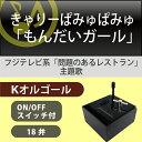 Kオルゴール もんだいガール (きゃりーぱみゅぱみゅ) ♪ ...