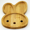 木製 プレート【キッズプレート ウサギ】子供用 食器 お皿 小皿