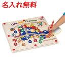 名入れ無料 きょうりゅうのたまご 木のおもちゃ 知育玩具 3歳 木製玩具 パズル
