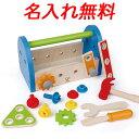 カーペンター ボックス おもちゃ