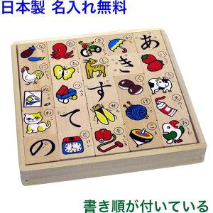 おもちゃ ニチガン オリジナル