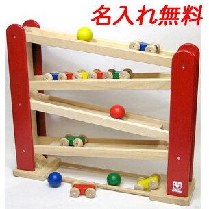 スロープ おもちゃ ニチガン オリジナル