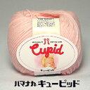 Cupid2012