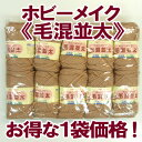 Kekonnamibuto-fukuro