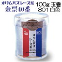 Ol-lace-kin40-100g