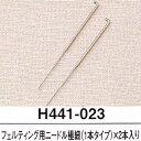 H441-023