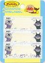 稲垣ネームラベルアンパンマン【ばいきんまん/ホラーマン】ANN011 アイロン接着M便[1/20]