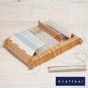 ハマナカ 織り機(厚紙製) ミニ織り機 角型 角型のコースターやエコタワシ、帽子が簡単に! M便[1/2]