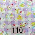 ルシアン生地 【カップケーキ柄】110cm巾切り売り(10cm単位)M便[1/10]